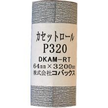Γυαλόχαρτο σε ρολό Kovax KCR240.