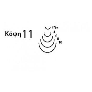 σκαρπέλο KIRSCHEN 3247 κοίλη κόψη 4mm